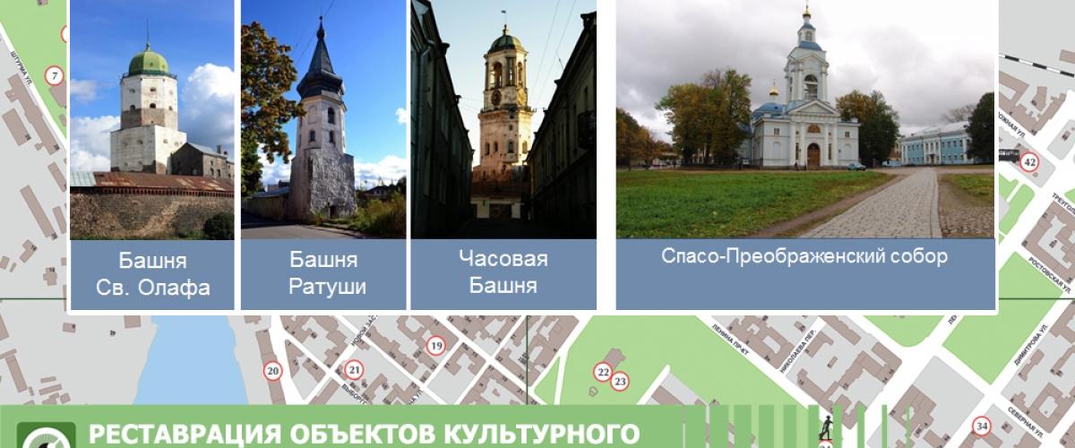 Уфсб россии по кемеровской области новости